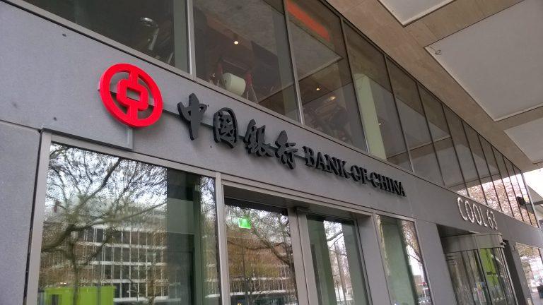 Bank of China in Rotterdam
